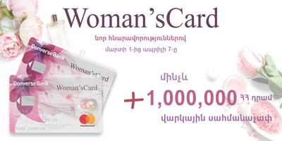 Woman's Card + Credit Limit
