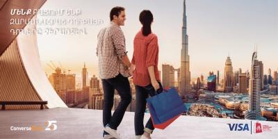 Վայելեք Dubai Shopping Festival-ը Visa քարտերով