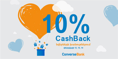 Valentine's 10% CashBack on February 12,13,14