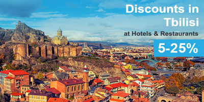 Discounts in Tbilisi with Converse Bank cards